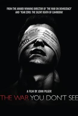 Постер фильма Невидимая война (2010)