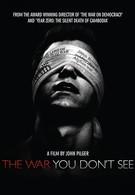 Невидимая война (2010)