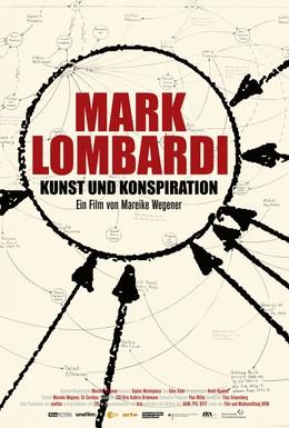 Постер фильма Тайна Марка Ломбарди (2012)