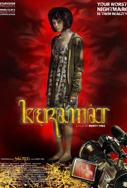Постер фильма Священный (2009)