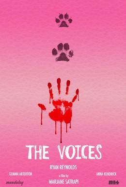 Постер фильма Голоса (2014)