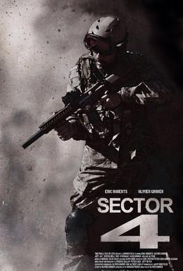 Постер фильма Сектор 4 (2014)