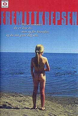 Постер фильма Рак-отшельник (1996)