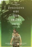 Не смейтесь мне в лицо (2013)