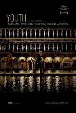 Постер фильма Молодость (2015)