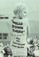Эй, вы там снизу! (1969)