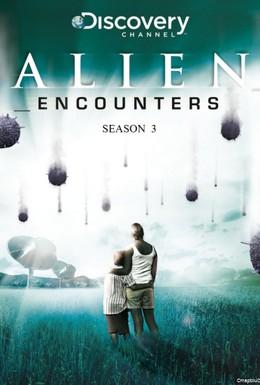 Постер фильма Встреча с инопланетянами (2012)