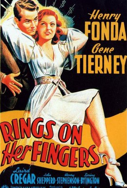 Постер фильма Кольца на её пальцах (1942)