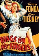 Кольца на её пальцах (1942)