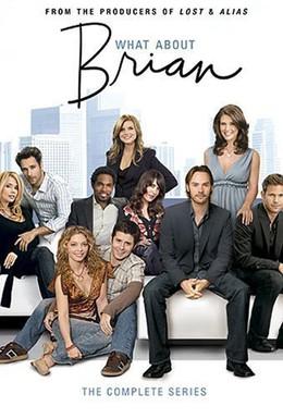 Постер фильма Что насчет Брайана (2006)