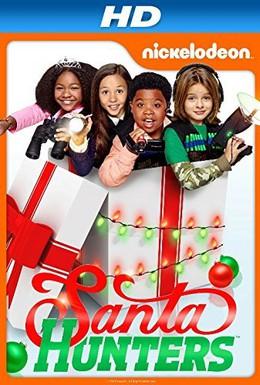 Постер фильма Поймать Санту (2014)