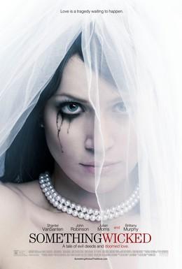 Постер фильма Не подавай виду (2011)