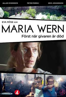 Постер фильма Мария Верн: Пока не умер донор (2013)