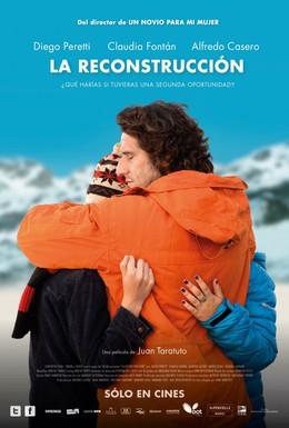 Постер фильма Реконструкция (2013)