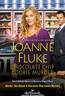 Постер фильма Она испекла убийство: Загадка шоколадного печенья (2015)