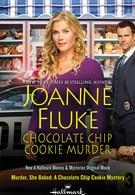 Она испекла убийство: Загадка шоколадного печенья (2015)