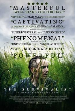 Постер фильма Специалист по выживанию (2015)