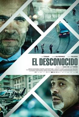 Постер фильма Незнакомец (2015)