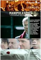Политические игры (2012)