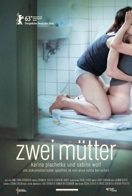 Постер фильма Две матери (2013)