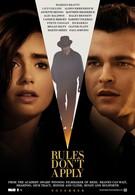 Вне правил (2016)