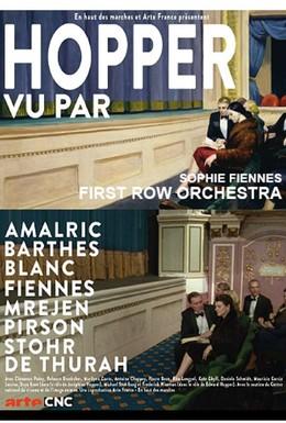 Постер фильма Первый ряд оркестра (2012)