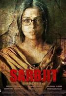 Сарабджит (2016)
