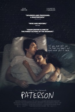 Постер фильма Патерсон (2016)