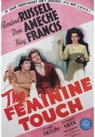Женский подход (1941)