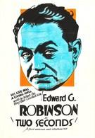 Две секунды (1932)