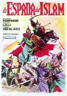 О Ислам! (1961)