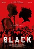 Черный (2015)