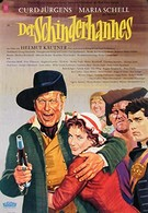Шиндерханнес (1958)