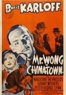 Мистер Вонг в Китайском квартале (1939)