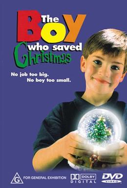 Постер фильма Мальчик, который спас Рождество (1998)