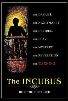 Постер фильма Инкубус (1982)