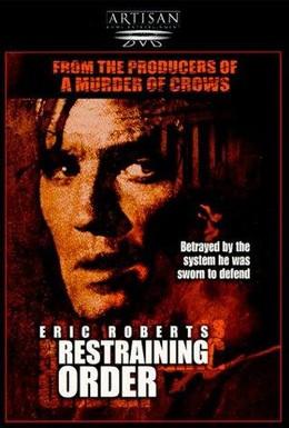 Постер фильма Законник (1999)