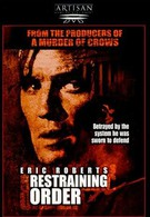 Законник (1999)