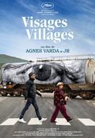 Лица, деревни (2017)