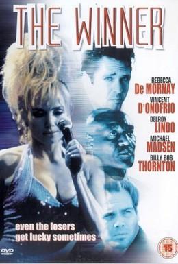 Постер фильма Победитель (1996)
