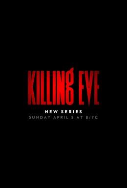 Постер фильма Убивая Еву (2018)