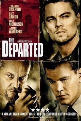 Постер фильма Отступники (2006)