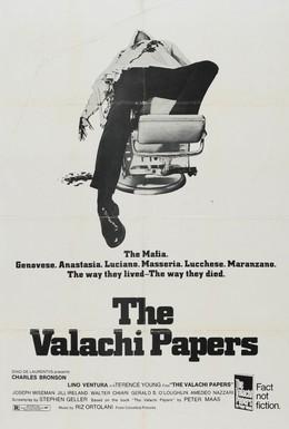 Постер фильма Коза Ностра (1972)