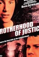 Братство справедливости (1986)