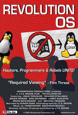 Постер фильма Революционная ОС (2001)