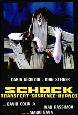 Постер фильма Шок (1977)