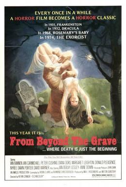Постер фильма Байки из могилы (1974)