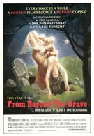 Байки из могилы (1974)