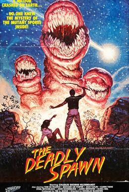 Постер фильма Смертельный выводок (1983)