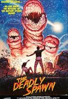 Смертельный выводок (1983)